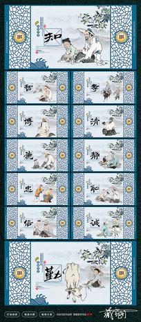 传统中国风校园文化建设展板