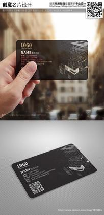 黑色炫酷建筑设计透明名片