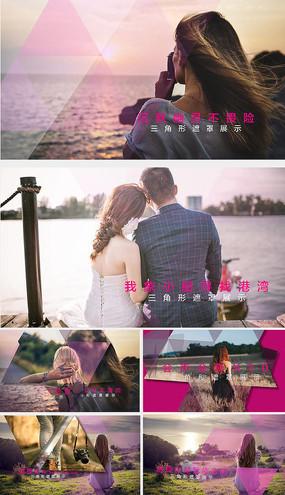 会声会影X10三角形婚礼视频模板
