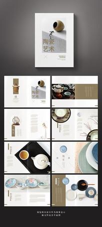 中国风陶瓷工艺文化品牌画册