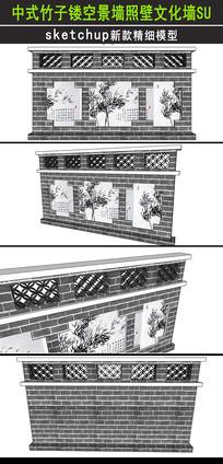 中式竹子镂空景墙照壁文化墙