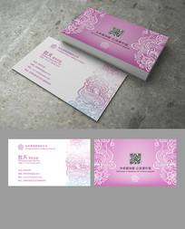 紫色古典花纹名片