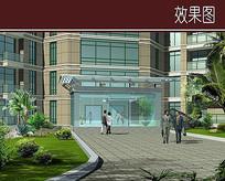 建筑一楼景观效果图