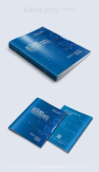 蓝色大气精品封面模板
