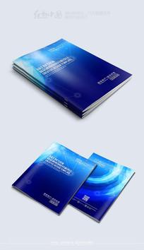 蓝色精美封面设计素材