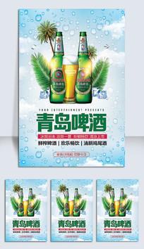 夏日啤酒饮料宣传海报