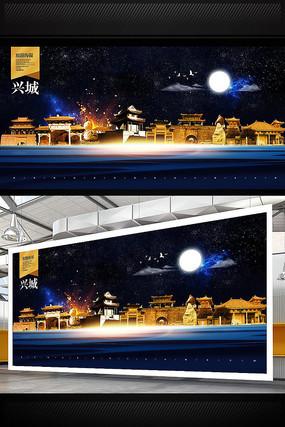 兴城旅游地标宣传海报