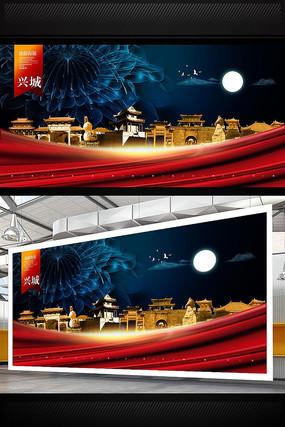 兴城旅游宣传海报