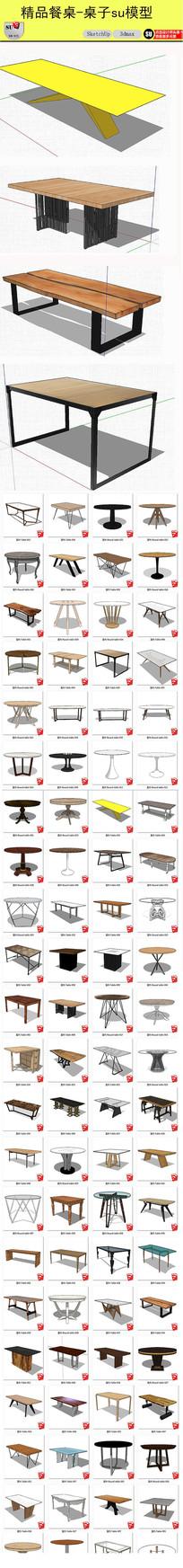 桌子椅子模型