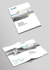 简洁企业文化宣传册封面