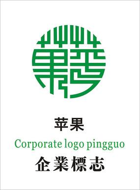 苹果字体logo