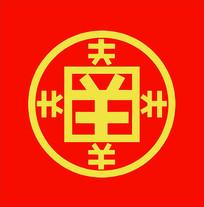 钱币logo设计