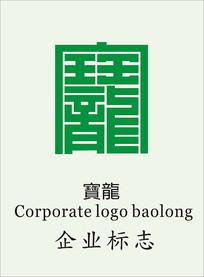 企业标志宝龙logo设计