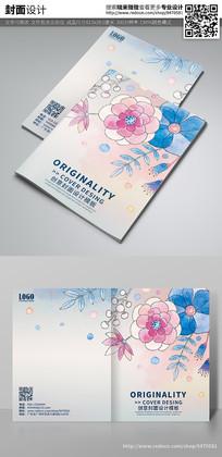 彩色时尚手绘鲜花封面设计