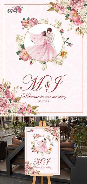 粉色浪漫花卉婚礼迎宾指示牌