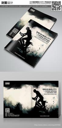 黑色水墨动感单车运动封面设计