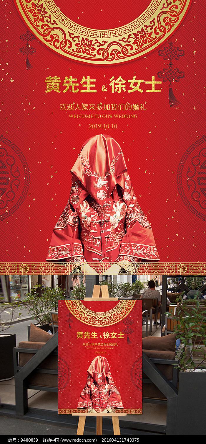 红色喜庆婚礼迎宾指示牌模板图片