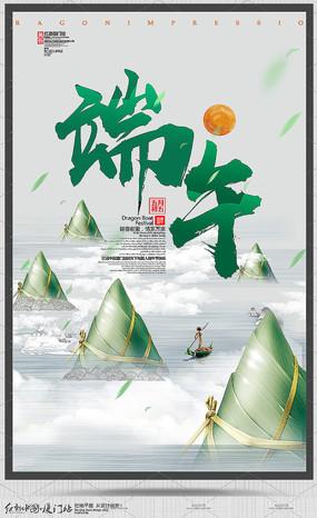 简约创意端午节宣传海报设计 PSD
