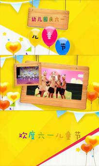 幼儿园照片墙欢庆六一儿童节视频