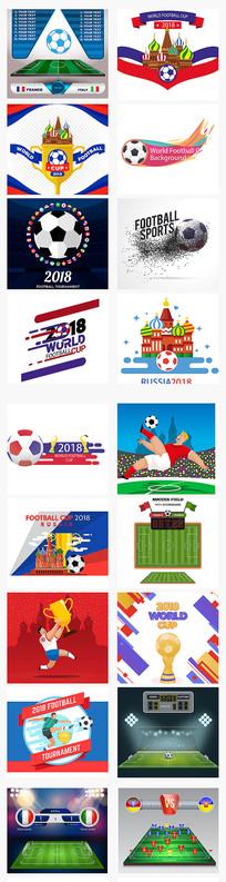 2018世界杯插图集