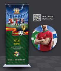 创意世界杯展架设计