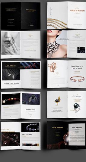 珠宝宣传画册