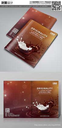 咖啡牛奶巧克力画册封面设计