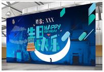 蓝色高端生日活动背景海报