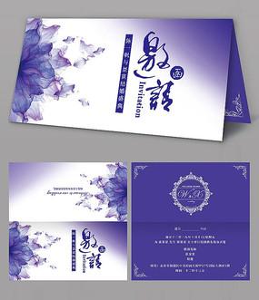 唯美紫色主题婚礼邀请函模板