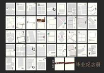 熊猫毕业纪念册