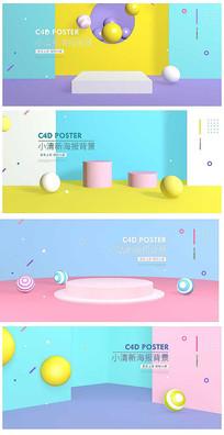 C4D电商促销banner海报
