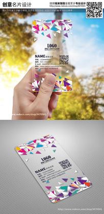 彩色现代时尚透明名片