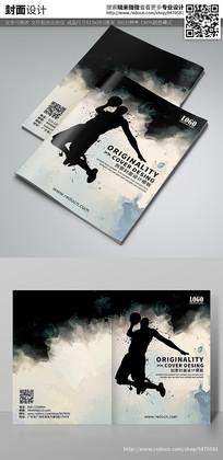 黑色水墨篮球灌篮封面设计