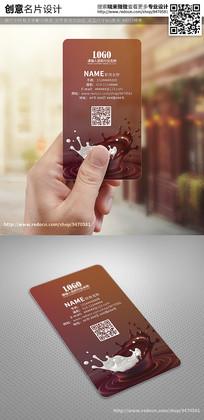 咖啡牛奶巧克力饮品透明名片