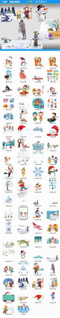 卡通冬天png素材