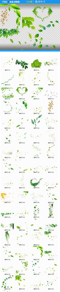 绿色漂浮叶子png素材