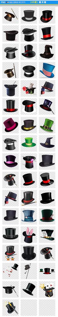 魔术帽png素材