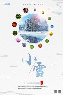 24节气小雪海报设计