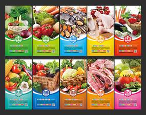 超市蔬菜市场海报设计