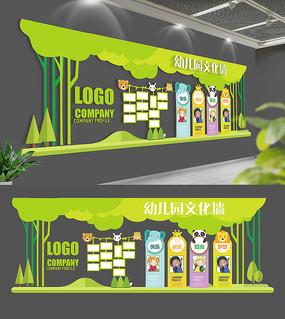 绿色可爱幼儿园卡通文化墙