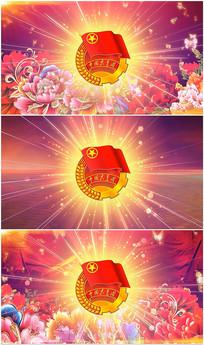 歌曲光荣啊中国共青团背景视频