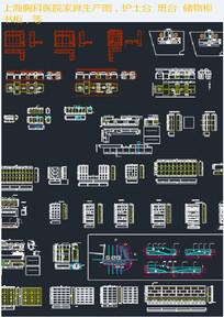 家具CAD图生产图