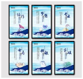 蓝色水墨简约企业文化展板
