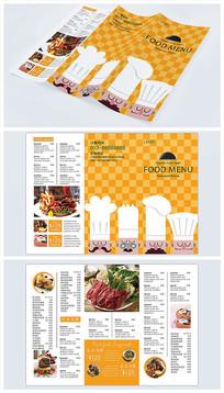 卡通厨师西餐厅菜单设计