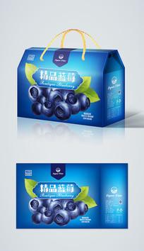 蓝色简约时尚蓝莓包装礼盒