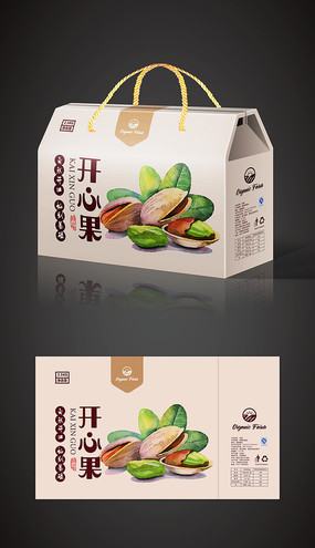 美味开心果礼盒包装设计模板