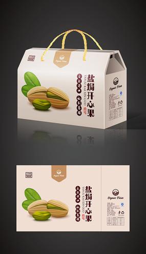 美味盐焗开心果包装礼盒设计
