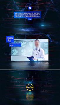 名人名言科技图文展示AE模板