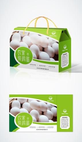 清新绿色柴鸡蛋包装礼盒