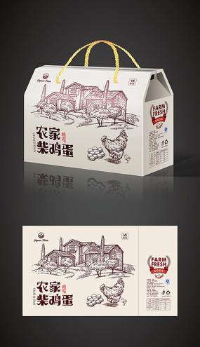 乡村农家柴鸡蛋包装礼盒